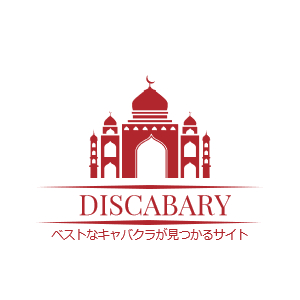 DISCABARY